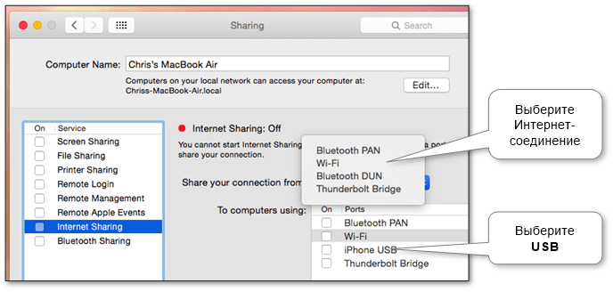 mac-internet-sharing-usb-to-mobile